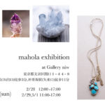 2/28-3/1 mahola exhibition&workshop at Gallery niw(東京)